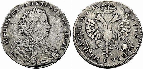 Рубль. Россия. Петр I. 1710 год. Серебро. 27,5 г