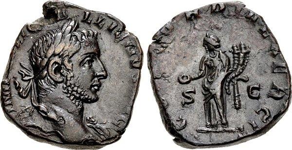 Сестерций римского императора Галлиена. Рим. 253-268 гг.