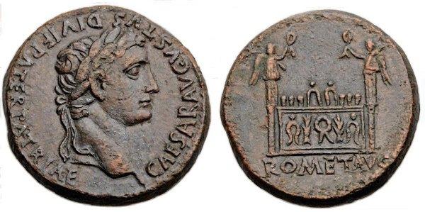 Сестерций императора Августа. 10-14 гг. н.э. Чеканка монетного двора в Лугдунуме (ныне Лион, Франция). Бронза