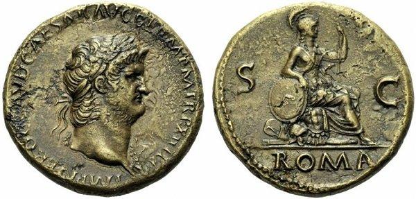 Сестерций. Император Нерон. Бронза. 67 год