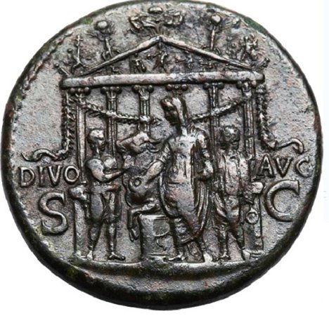 Калигула совершает жертвоприношение. Реверс сестерция