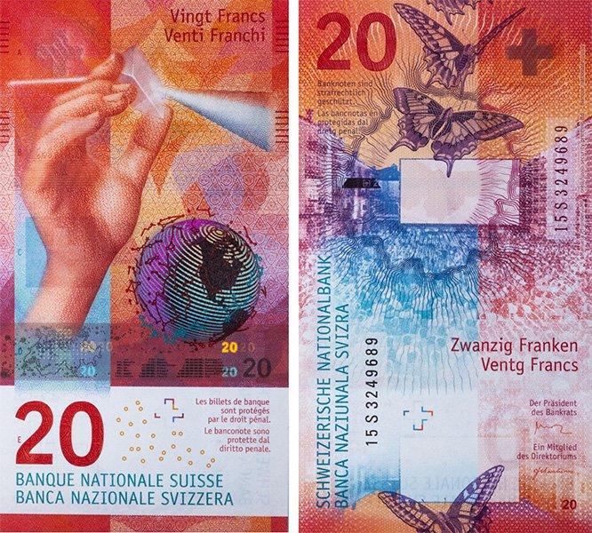 20 швейцарских франков