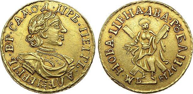 Двухрублевый золотой Петра I