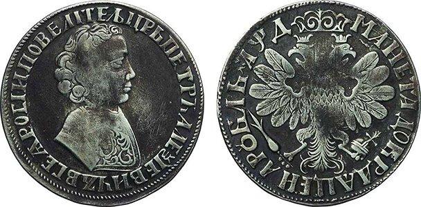 Серебряный рубль 1704 г.