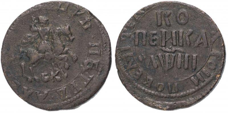 Медная копейка 1718 года