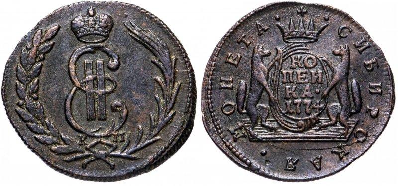 Копейка 1774 года