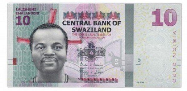 Портрет короля на банкноте 10 эмалангени. 2015 год