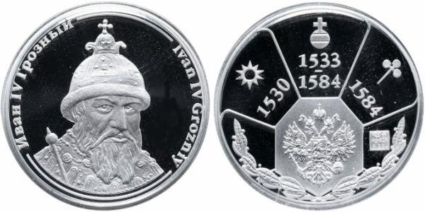 Медаль из серии «Правители России» с изображением Ивана Грозного