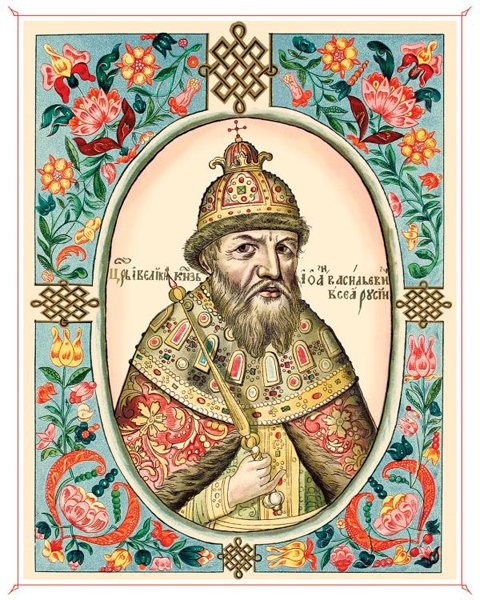 Портрет Ивана Грозного из Царского титулярника