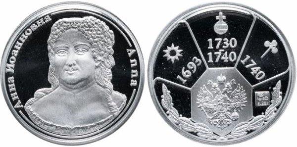 Медаль из серии «Правители России» с изображением Анна Иоанновны