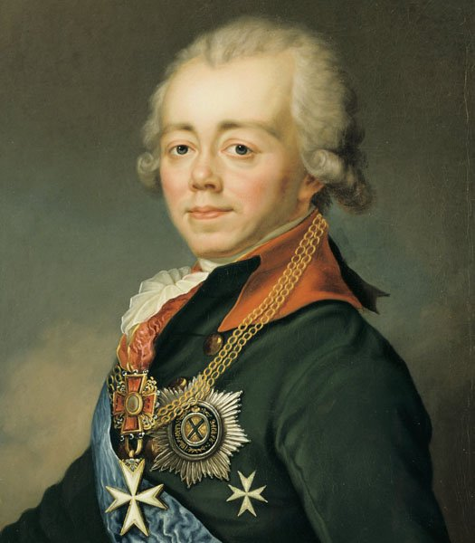 Российский император Павел Первый