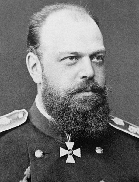 Российский император Александр Третий