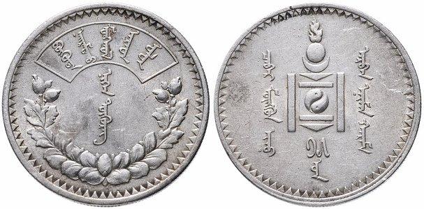 1 тугрик 1925 года