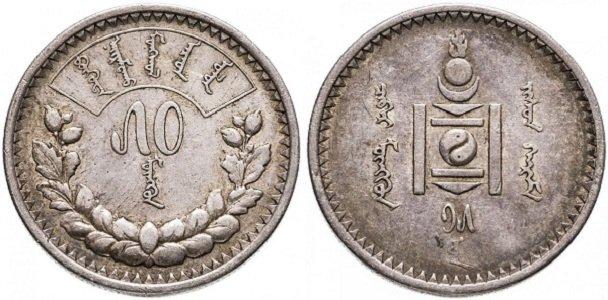 50 мунгу 1925 года
