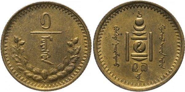 1 мунгу 1937 года