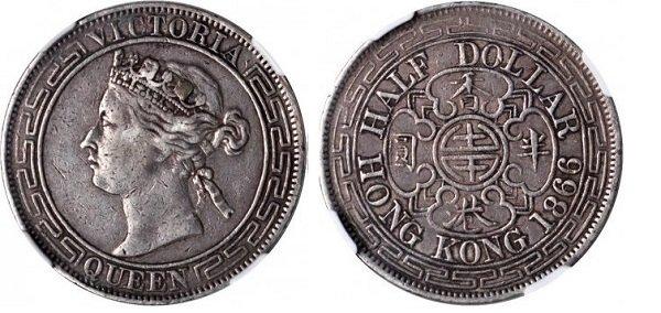 Полдоллара. 1866 год. Гонконг. Серебро 900 пробы. 13,5 г