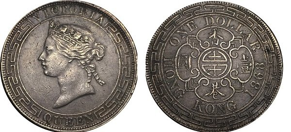 Один доллар. 1868 год. Гонконг. Серебро 900 пробы. 27 г