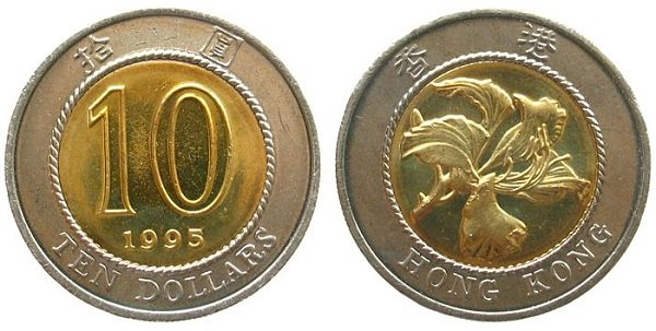 10 долларов. Гонконг. 1995 год. Биметалл