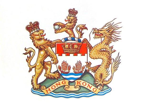 Герб колониального Гонконга