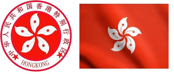 Государственные символы современного Гонконга