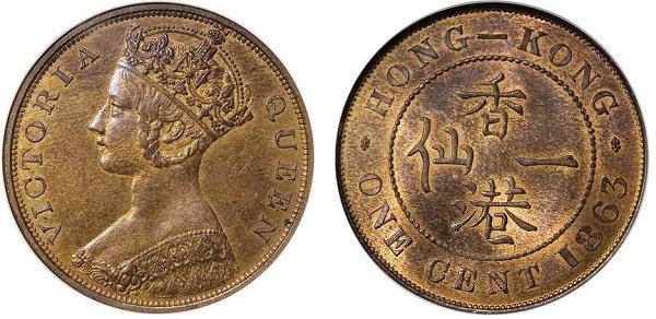 1 цент. 1863 год. Гонконг. Бронза. 7,53 г
