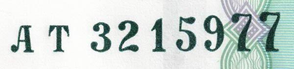 Серия и номер на банкноте 1000 рублей модификации 2010 года