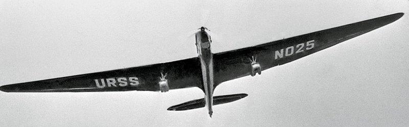 Советский самолёт дальних перелётов «АНТ-25»