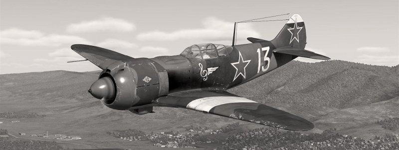 Советский истребитель периода Великой Отечественной войны «Ла-5»