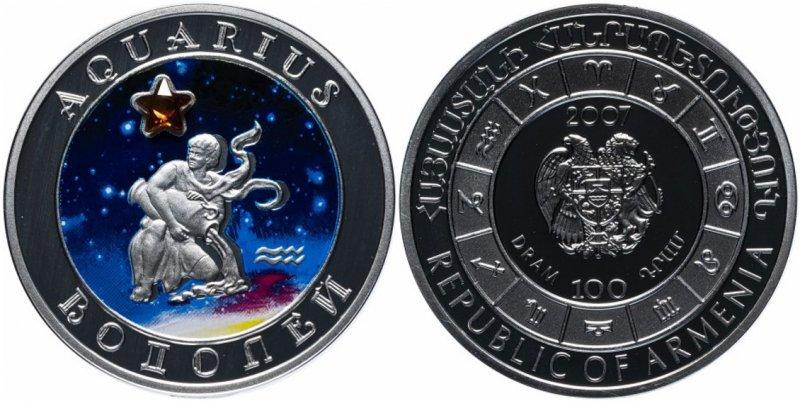 Монета Армении (серебро)