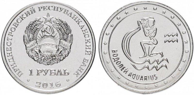 Монета ПМР