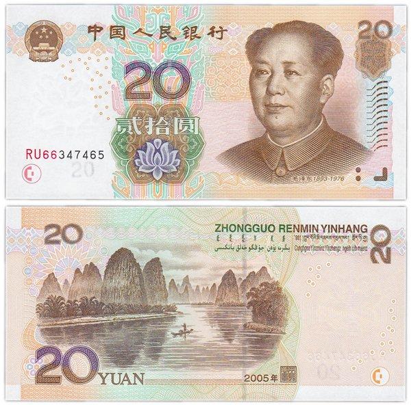 20 юаней, Китай, 2005 год