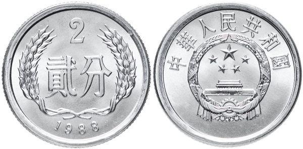 2 фыня, Китай, 1988 год