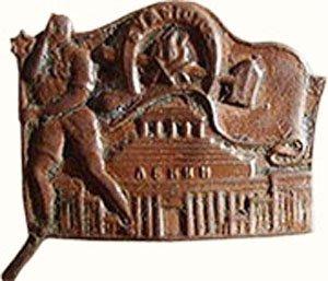 Пионерский значок, выпущенный в год смерти В.И. Ленина