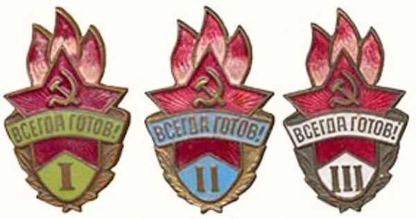 Пионерские значки образца 1952 года