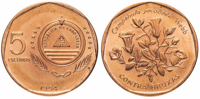 Кабо-Верде, 5 эскудо 1994 года