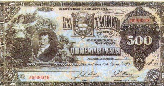 500 кубинских песо. 1895 г.