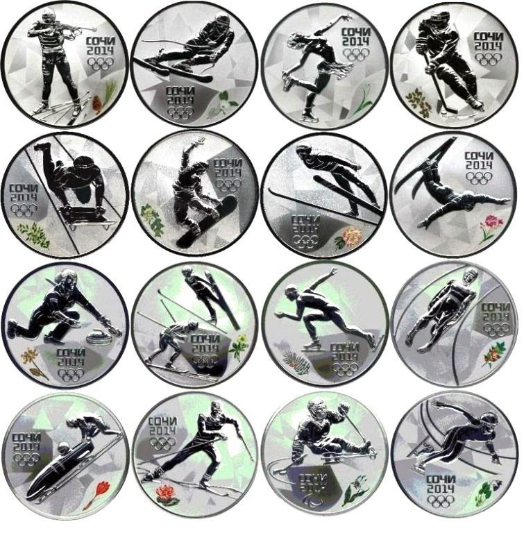 Набор серебра «Олимпийские виды спорта»