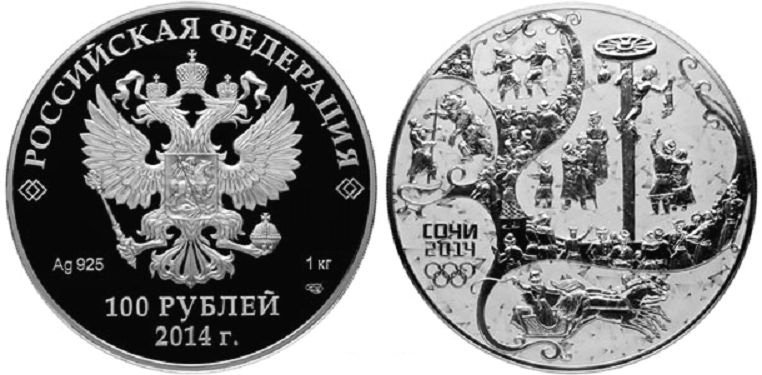 "100 рублей 2014 года ""Столб"""