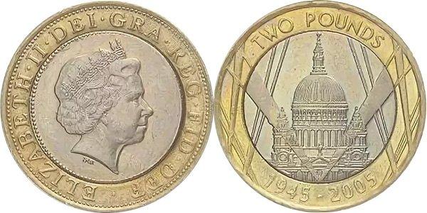 2 фунта Великобритании 2005 г.