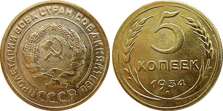 Монетовидное изделие