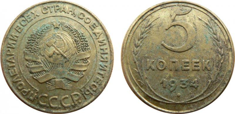 Монетовидное изделие, замаскированное нахождением в почве