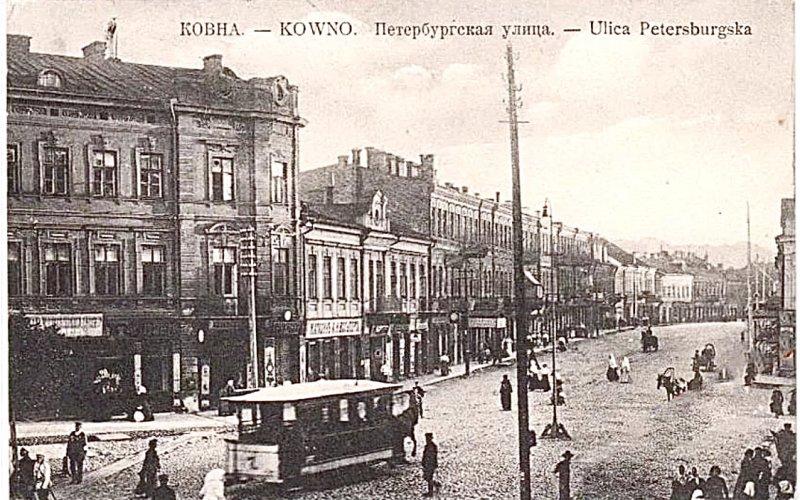 Город Ковно 1918 год