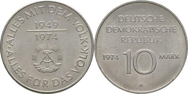 Объединительный лозунг на монете ГДР