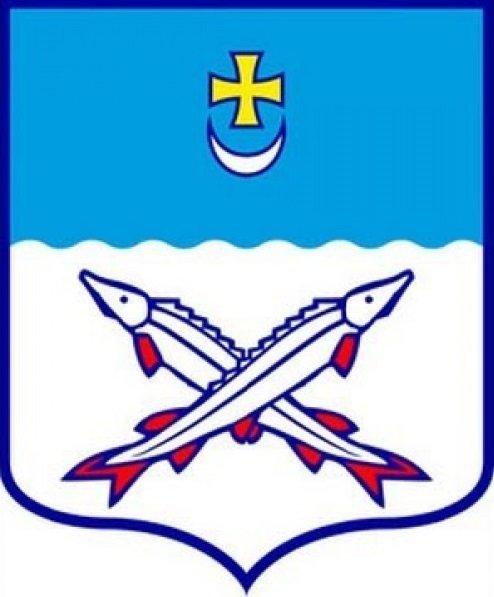 Герб города Белозерск