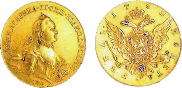 Золотой рубль 1762 года