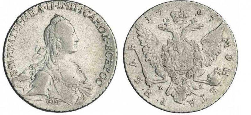 Рубль второго типа. 1767 год