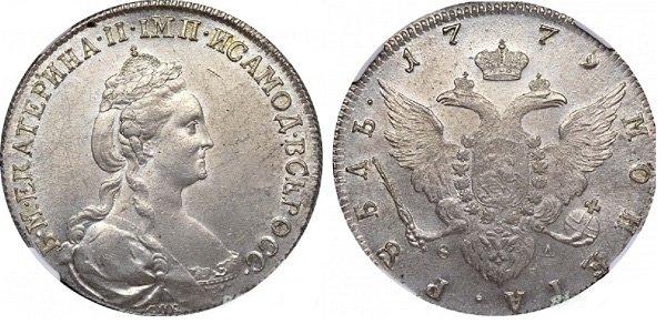 Рубль третьего типа. 1779 год