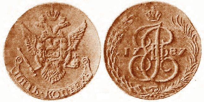 «Шведский пятак» 1787 года без обозначения монетного двора (фото из каталога В.В. Узденикова)
