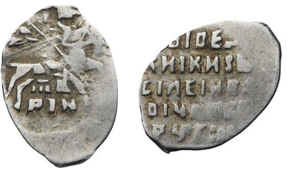У Швеции был большой опыт подделки русских монет. Серебряная копейка-чешуйка, выпускаемая шведами в оккупированном Новгороде (1611-1617 гг.)