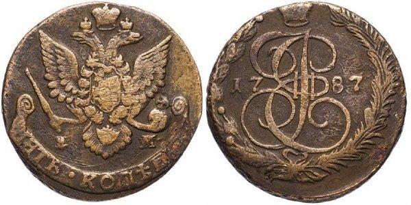 Подлинные 5 копеек регулярной российской чеканки 1787 года